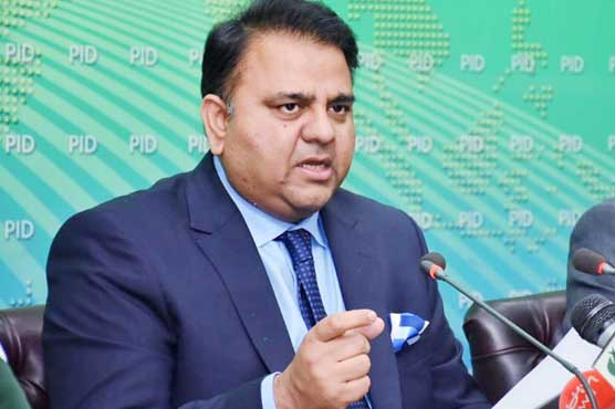 federal minister for information and broadcasting fawad chaudhry photo pid file