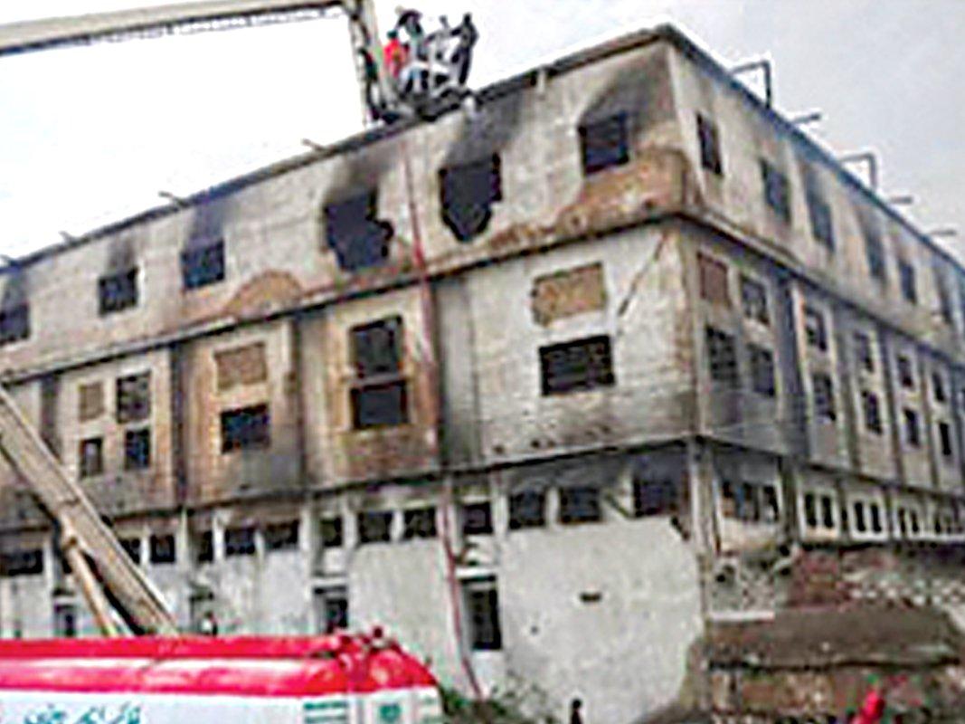 baldia factory fire verdict deferred till september 22
