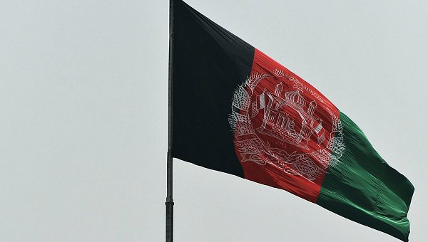 afghan national flag photo afp file