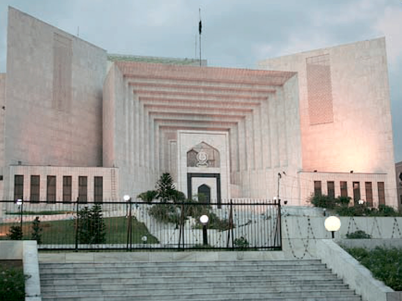 the case is based on a suo motu notice taken by chief justice iftikhar muhammad chaudhry in august 2011 as the city went through a violent summer photo file