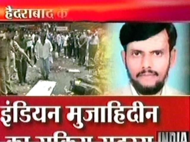 india tv broadcasts photo of deceased member of sindh assembly manzar imam for suspect in hyderabad blasts