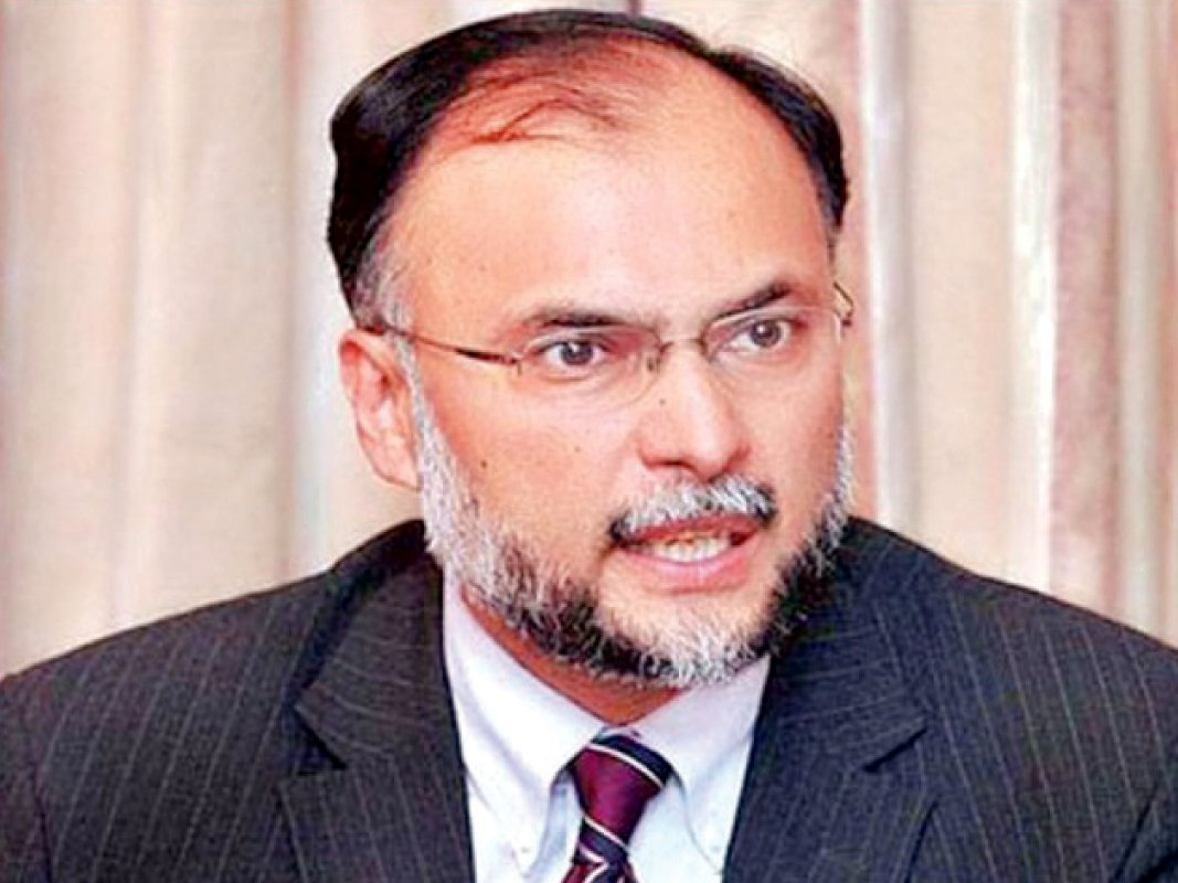 ahsan iqbal others indicted in sports city reference