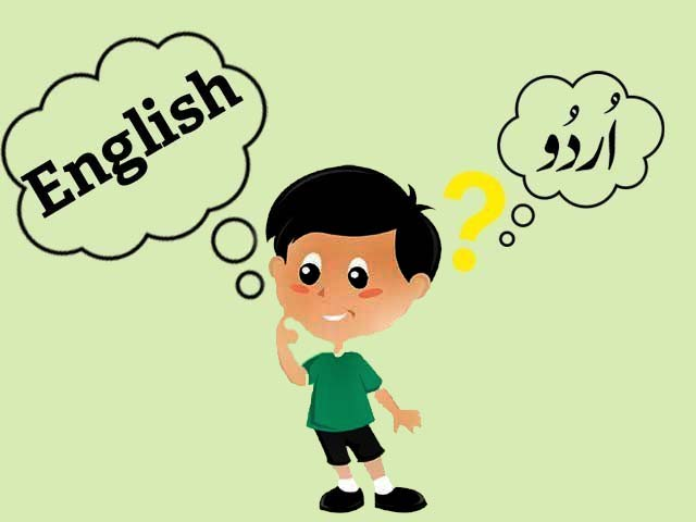 I do want my children to acquire a level of Urdu which will allow them to be able to understand their grandparents, aunts and uncles.