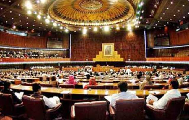 A file photo of National Assembly. PHOTO: APP/FILE