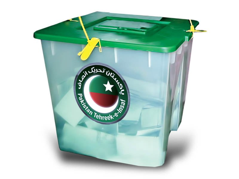 polling pains pti elections delayed yet again