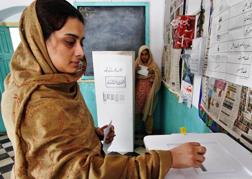 a file photo of a female voter taking part in by elections in rawalpindi photo online
