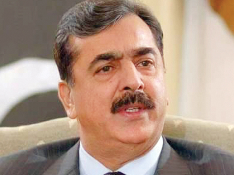 Former Prime Minister Yousaf Raza Gilani had filed a review petition on his disqualification.