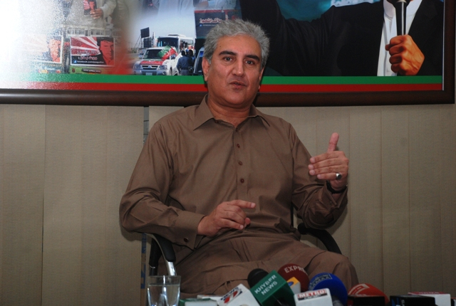 quot i will remain with the pti to change the fate of the people of pakistan for the better says qureshi photo pti