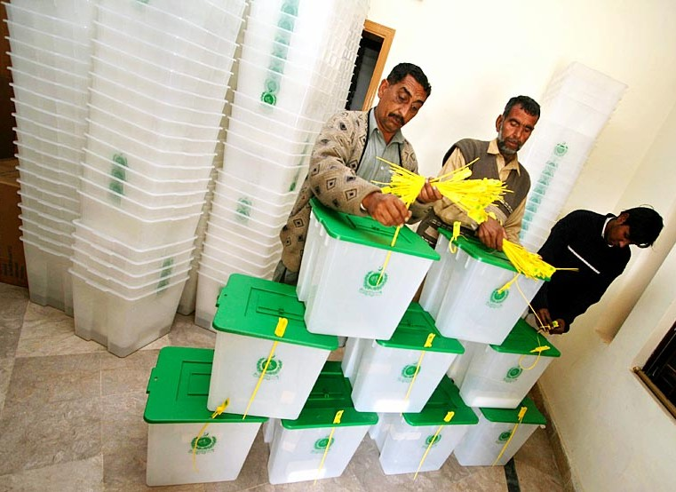 parliamentary leaders to discuss electoral reforms