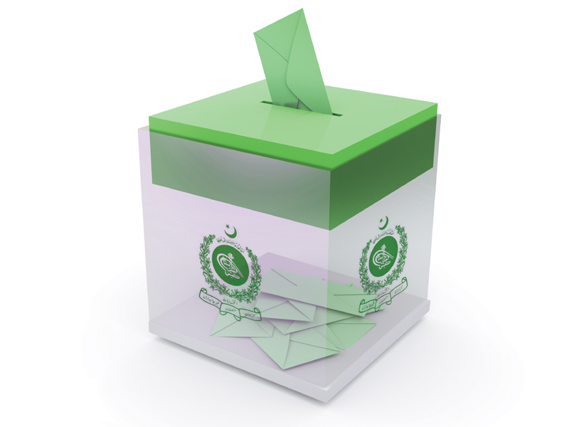 the 2013 elections will see the highest number of candidates contesting in pakistan 039 s history photo file