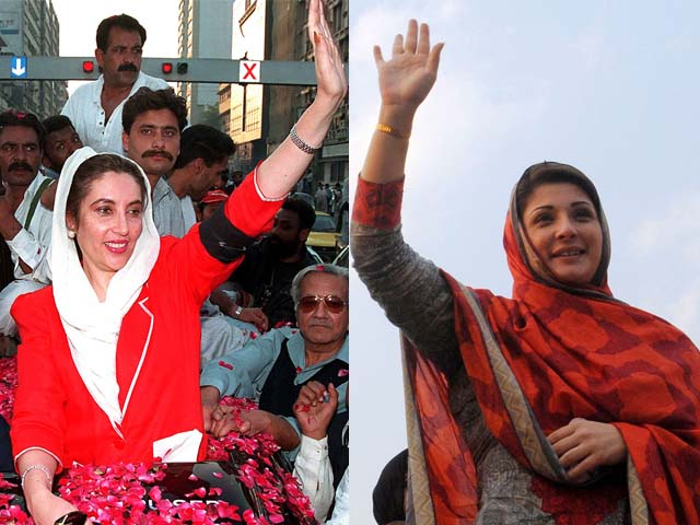 Maryam covers her head and waves to the public in a style akin to that of Benazir.