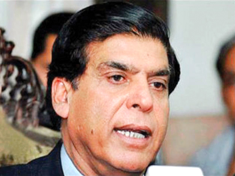 prime minister raja pervez ashraf photo file