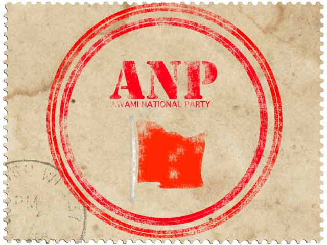 ANP has come under attack at least seven times over the past few weeks, forcing the caretaker government to call APC to devise a mechanism to cope with the threats. PHOTO: FILE
