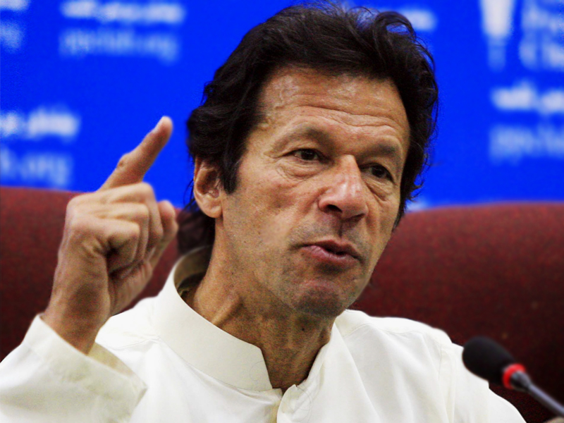 A photo showing PTI chairman Imran Khan. PHOTO: PPI / FILE
