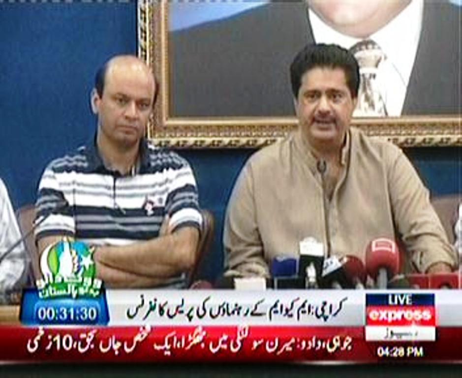 MQM leader Nabeel Gabol while addressing the press conference in Karachi. PHOTO: EXPRESS