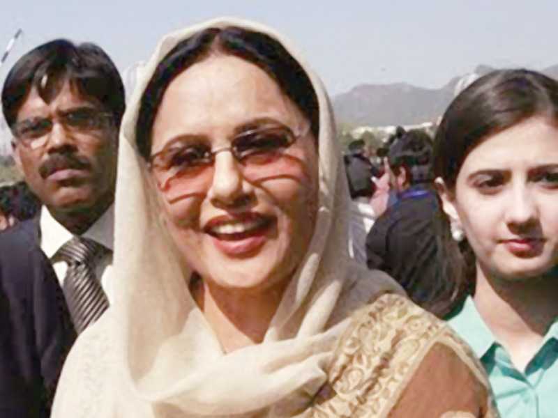 Khushbakht Shujaat contested from NA-250. PHOTO: FILE
