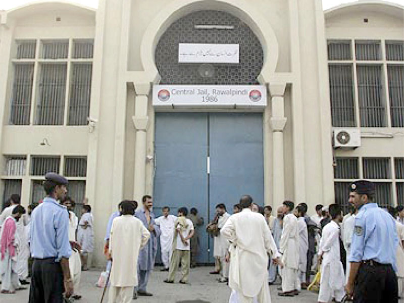 adiala jail allows visitors