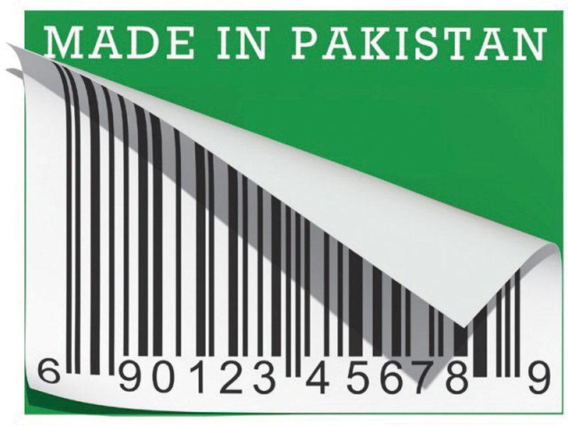 pakistan is set to enter the european union s gsp plus programme that will provide garment exports duty free access to the eu photo creative commons