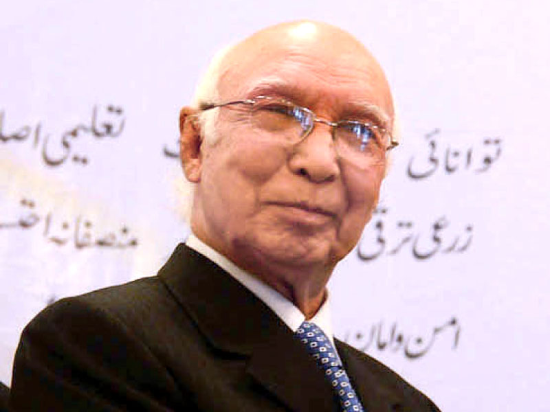 Sartaj Aziz designated adviser to PM on economy and foreign affairs. PHOTO: FILE
