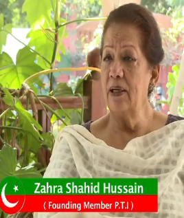 zahra shahid hussain was a former pti sindh women 039 s wing president and a founding member of the pti