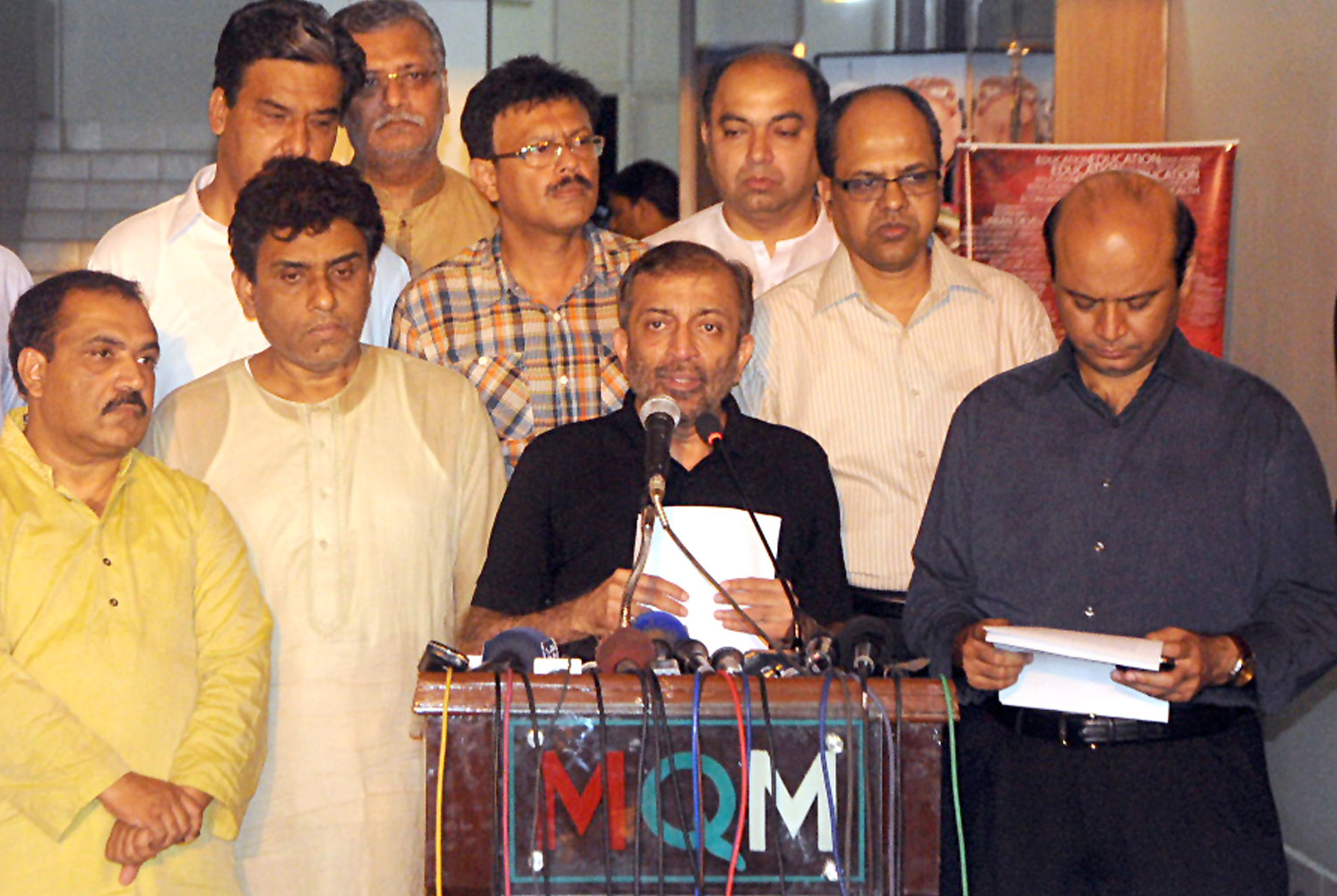 members of mqm 039 s rabita committee addressing a press conference photo mqm