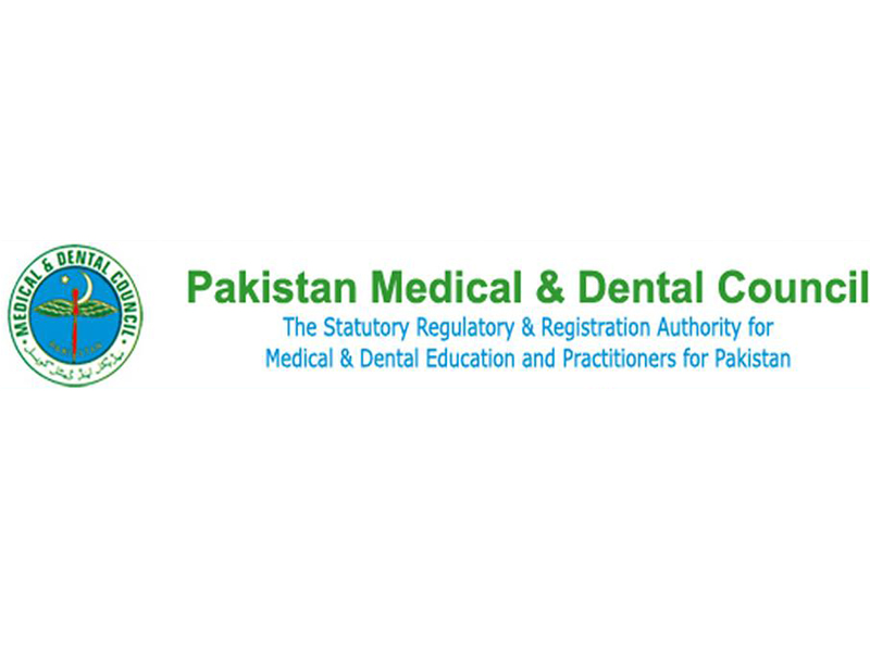 according to the statement no medical or dental institution is allowed to train students in the evening shift unless permitted by the body photo pmdc org pk