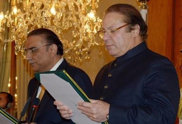 nawaz sharif taking oath as prime minister for the third time photo afp