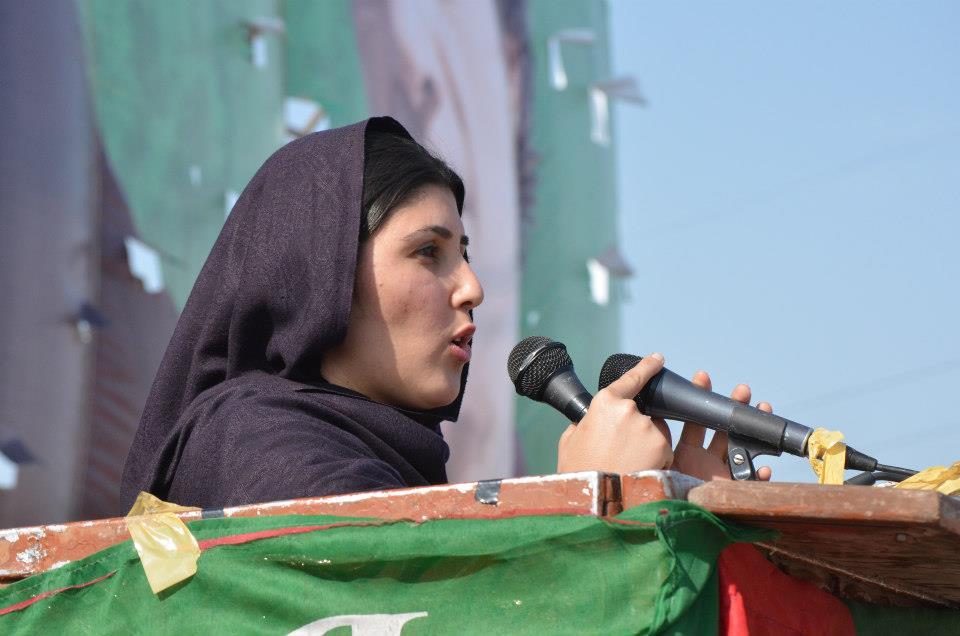 Ayesha Gulalai. PHOTO: INSAF.PK