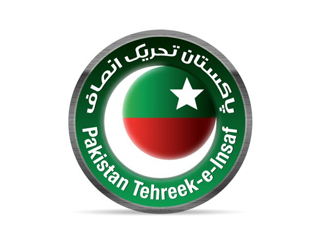 pti was founded in 1996 by seven members which does not include fauzia kasuri photo file