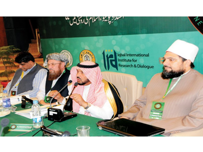 iiu president speaks at the international conference on polio eradication photo nni