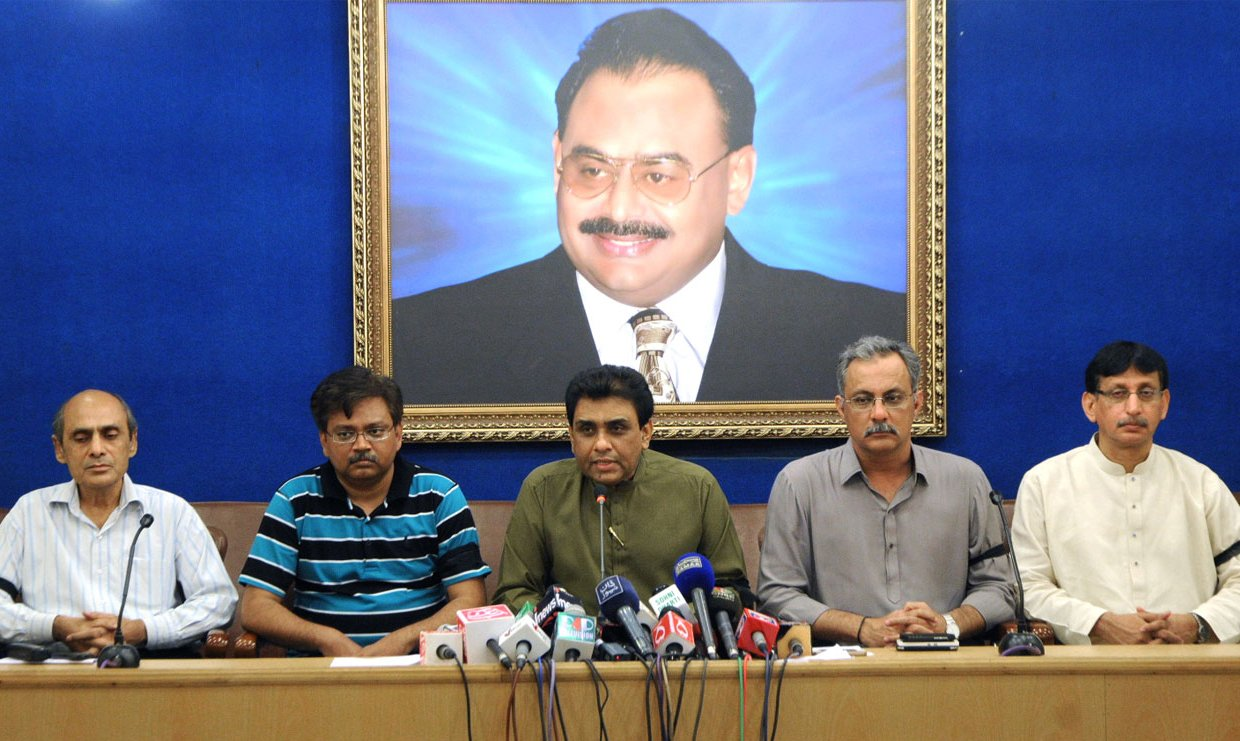 mourning mqm to carry out peaceful demonstrations all over the city overseas