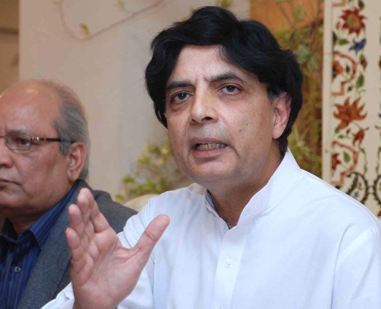 Chaudhry Nisar Ali Khan. PHOTO: INP
