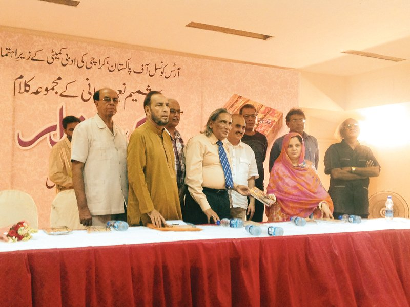 shameem nomani s poetry makes its way to the limelight