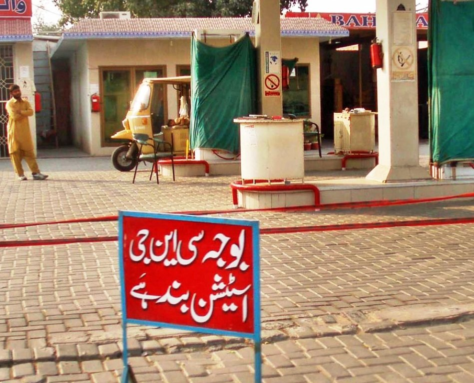 ministry of petroleum tables options to increase rates for cng consumers photo online file