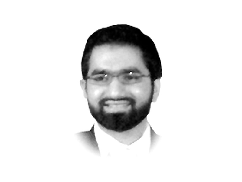 the writer is a graduate of columbia university s graduate school of journalism and currently teaches journalism at szabist in karachi