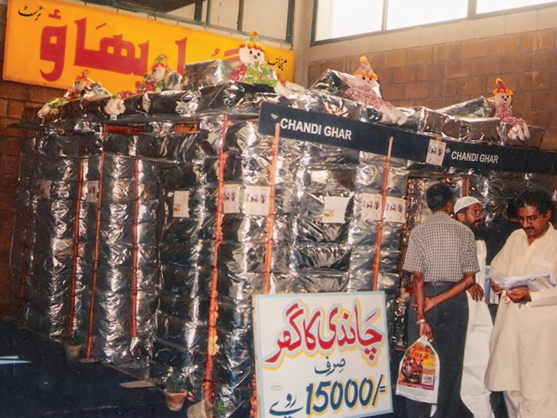 gulbahao trust initially produced silver blocks from recycled waste material but now they are introducing lightweight prefabricated blocks for flood disasters photo courtesy gulbahao