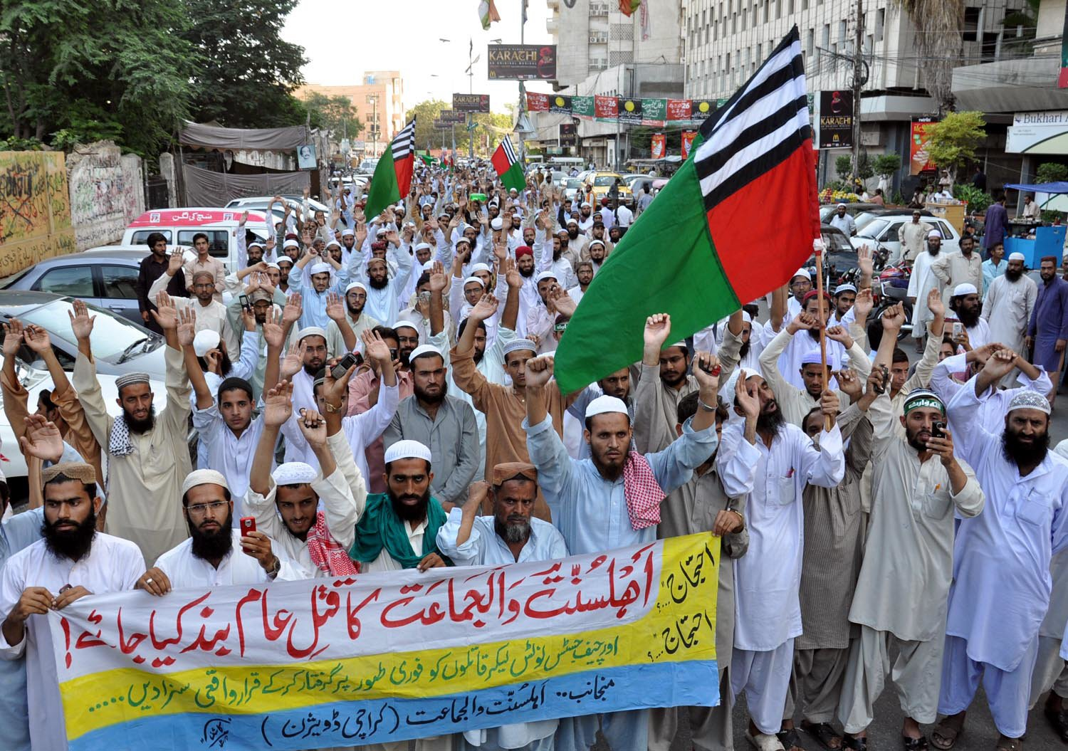 aswj condemning the incident have demanded the government to arrest the culprits photo file