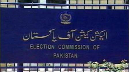 election commission of pakistan photo file