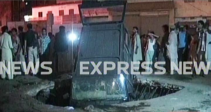 the car of the minister fell into a drain as a result of the blast