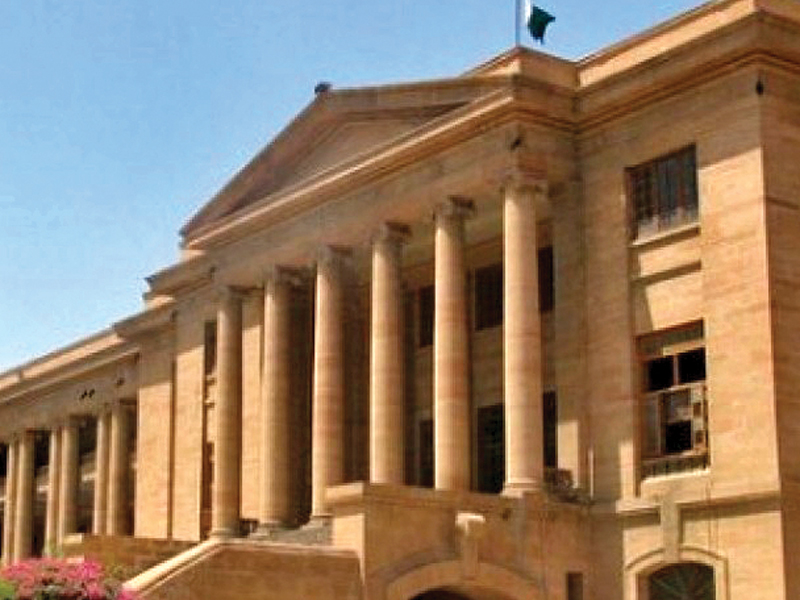 a file photo of the sindh high court photo express
