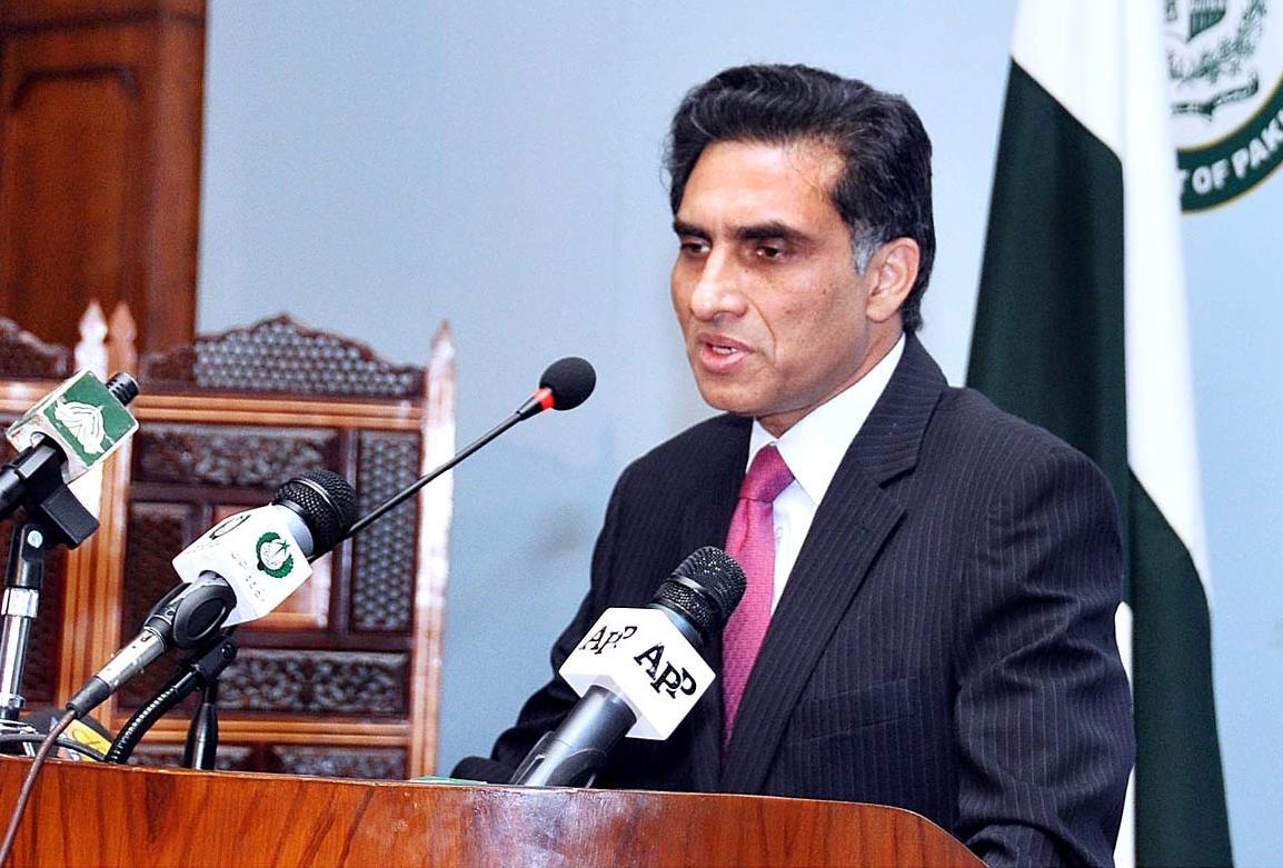 foreign office spokesperson aizaz chaudhry photo app file