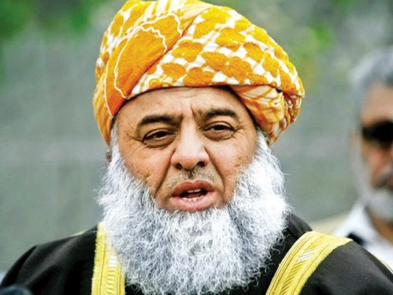 jui f chief maulana fazlur rehman photo file