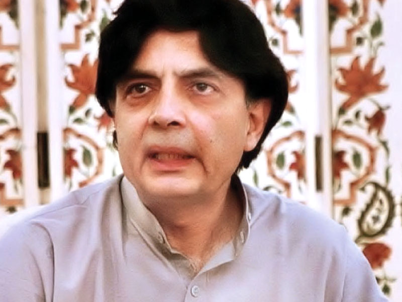 interior minister chaudhry nisar ali khan photo file