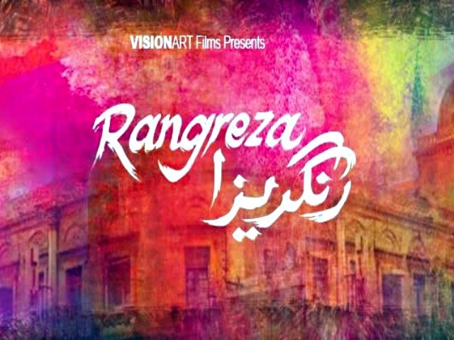 Rangreza looks visually stunning, and who doesn't love multi-dimensionality in their antagonist?