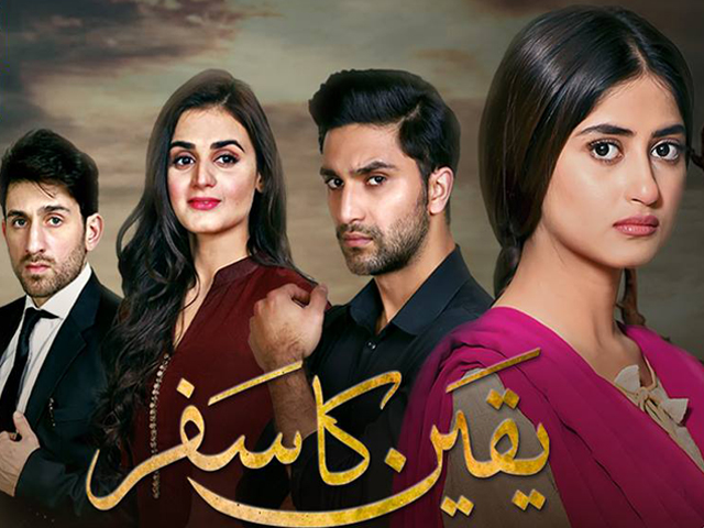 For far too long, Pakistani dramas have been showing repetitive themes and storylines. PHOTO: YAKEEN KA SAFAR FACEBOOK PAGE