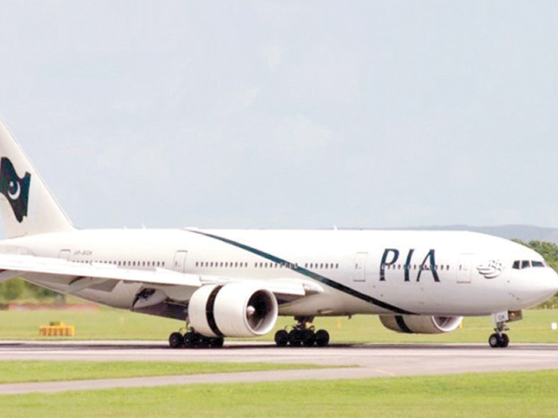 Maritime Affairs Minister Ali Haider Zaidi maintains by the time the inquiry into dubious licences would be over, PIA would be among the top airlines in the region. PHOTO: FILE