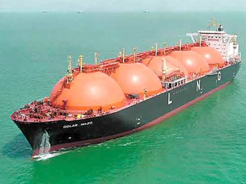 nab gets last chance to produce accused in lng case