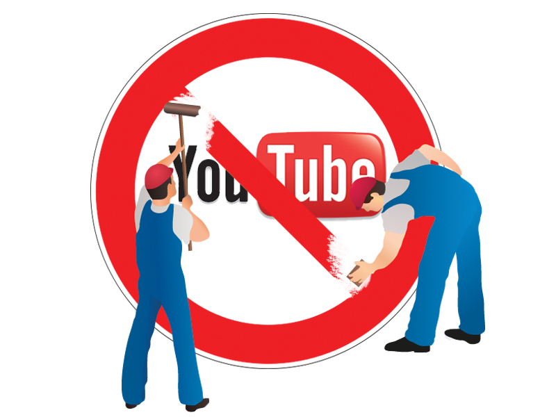 it ministry upbeat to lift youtube ban design anushay furqan
