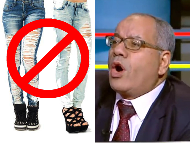 on november 3 2017 egyptian lawyer nabih al wahsh stated that any woman wearing ripped jeans deserves to be harassed and raped