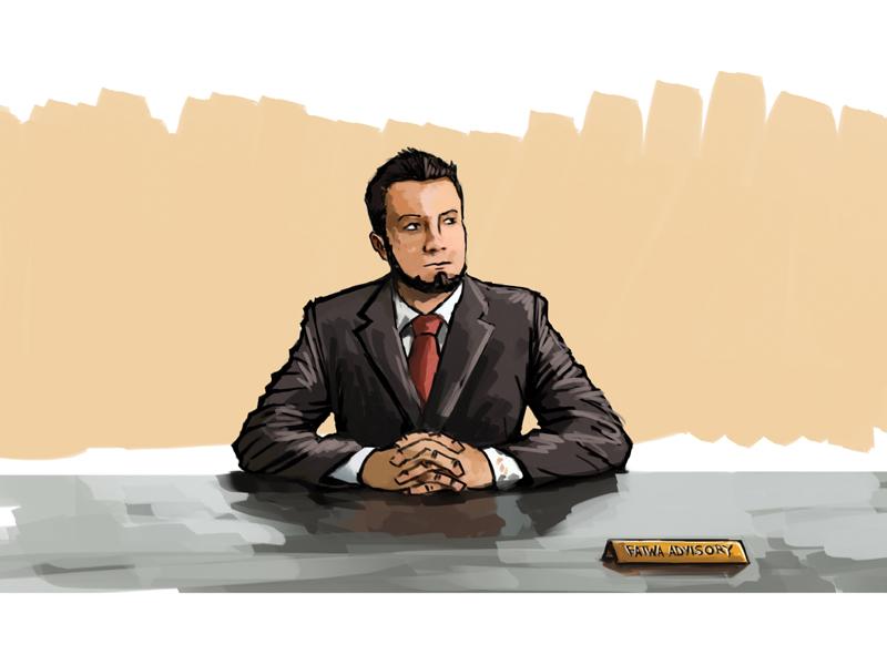The case for a centralised Shariah body for the financial markets. ILLUSTRATION: JAMAL KHURSHID